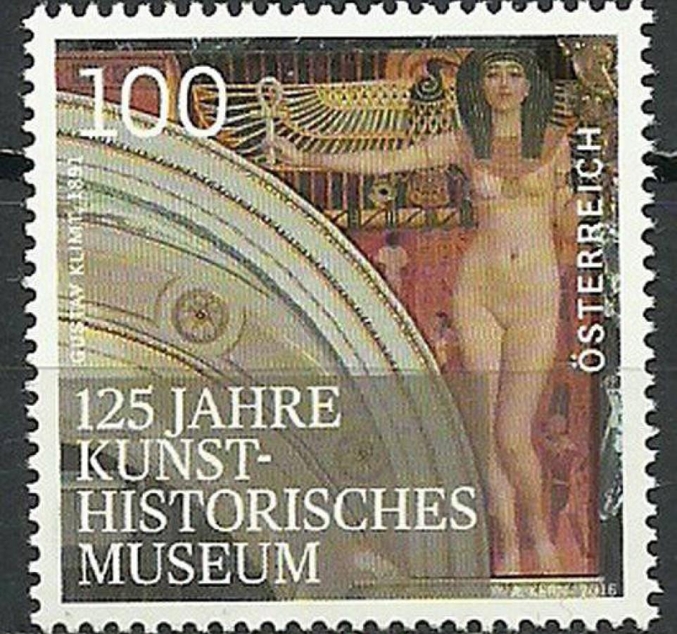Austria 2016 Mi 3254 Czyste **