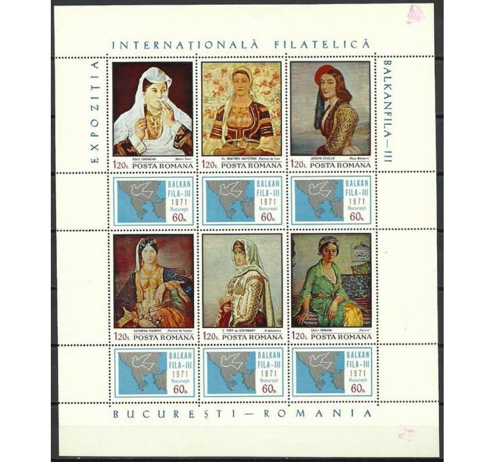 Rumunia 1971 Mi ark 2931-2936 Czyste **