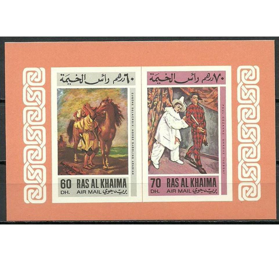 Ras Al Khaima 1967 Mi bl 30 Czyste **