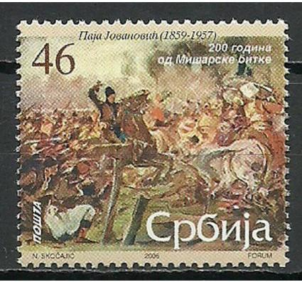 Znaczek Serbia 2006 Mi 147 Czyste **