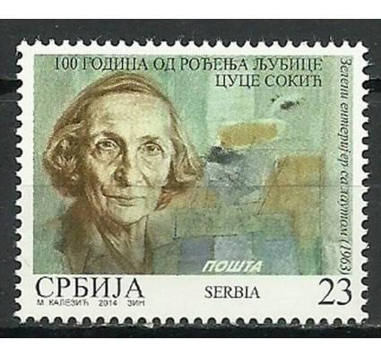 Znaczek Serbia 2014 Mi 587 Czyste **
