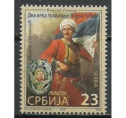 Znaczek Serbia 2015 Mi 639 Czyste **