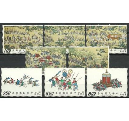 Znaczek Tajwan 1972 Mi 892-899 Czyste **