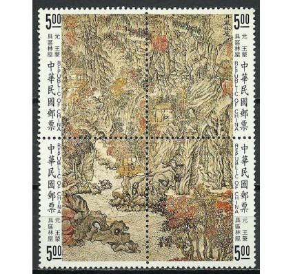 Znaczek Tajwan 1996 Mi 2282-2285 Czyste **