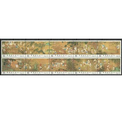 Znaczek Tajwan 1981 Mi 1436-1445 Czyste **