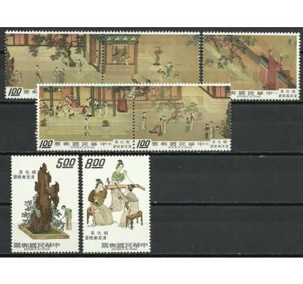 Znaczek Tajwan 1973 Mi 958-964 Czyste **