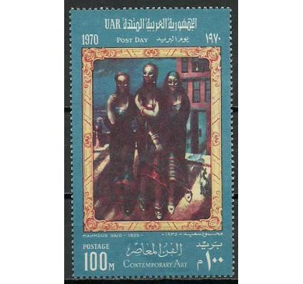 Znaczek Egipt 1970 Mi 979 Czyste **
