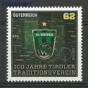 Austria 2013 Mi 3085 Czyste **