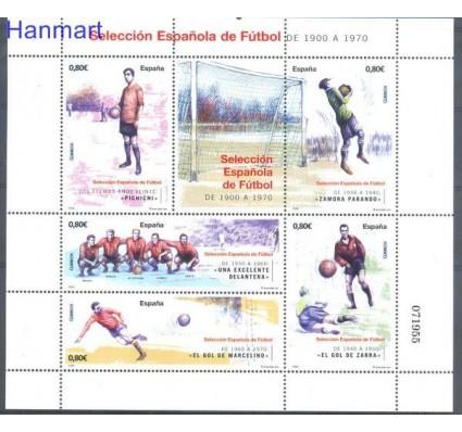 Znaczek Hiszpania 2011 Mi bl 213 Czyste **