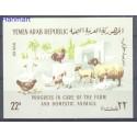 Jemen Północny 1966 Mi bl 48 Czyste **