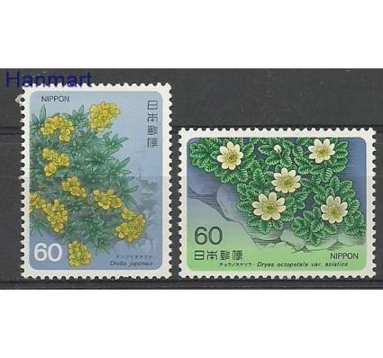 Znaczek Japonia 1985 Mi 1623-1624 Czyste **