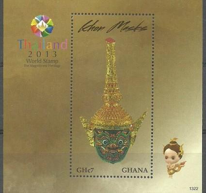 Znaczek Ghana 2013 Mi bl 522 Czyste **