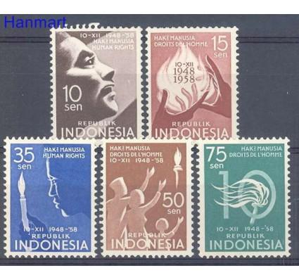 Znaczek Indonezja 1958 Mi 232-236 Czyste **