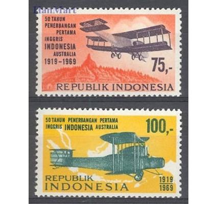 Znaczek Indonezja 1969 Mi 659-660 Czyste **