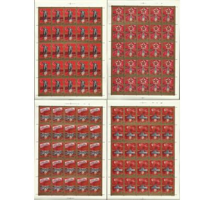 Znaczek ZSRR 1977 Mi ark 4662-4665 Czyste **