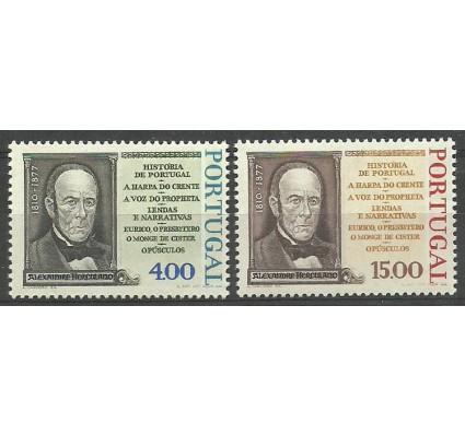 Znaczek Portugalia 1977 Mi 1374-1375 Czyste **