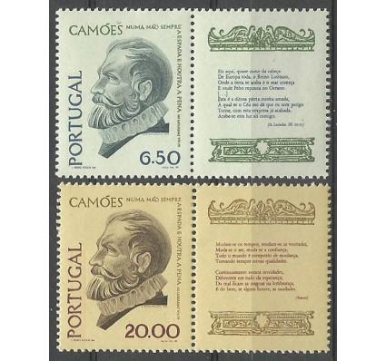Znaczek Portugalia 1980 Mi zf 1494-1495 Czyste **