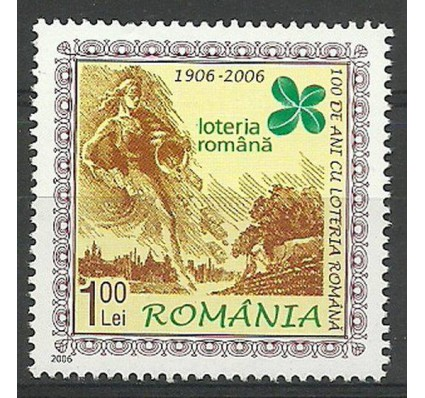 Znaczek Rumunia 2006 Mi 6123 Czyste **