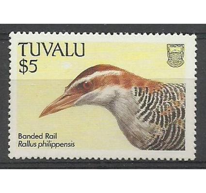 Znaczek Tuvalu 1988 Mi 504 Czyste **
