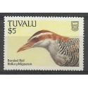 Tuvalu 1988 Mi 504 Czyste **