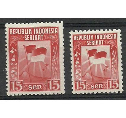 Znaczek Indonezja 1950 Mi 63-64 Czyste **