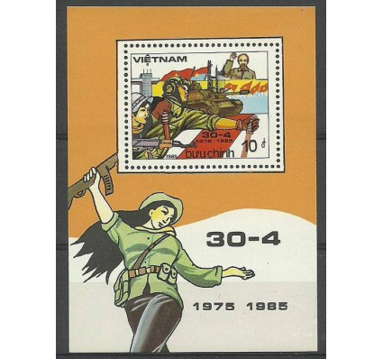 Znaczek Wietnam 1985 Mi bl33 Czyste **