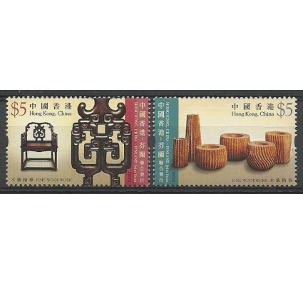 Znaczek Hong Kong 2007 Mi 1462-1463 Czyste **