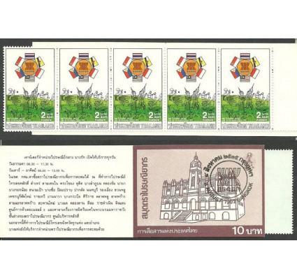 Znaczek Tajlandia 1992 Mi mh 1510-1513 Czyste **