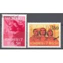 Albania 1973 Mi 1628-1629 Czyste **