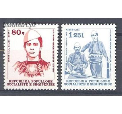 Albania 1977 Mi 1901-1902 Czyste **