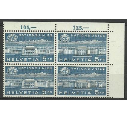 Znaczek Szwajcaria 1960 Mi uno 33 Czyste **