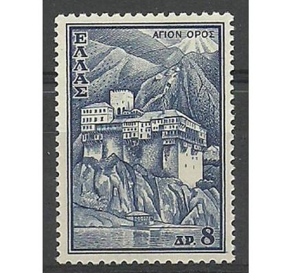 Znaczek Grecja 1961 Mi 762 Czyste **