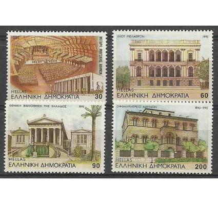Znaczek Grecja 1993 Mi 1838-1841 Czyste **