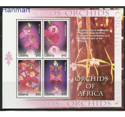 Znaczek Liberia 2007 Mi 5301-5304 Czyste **