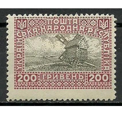 Znaczek Ukraina 1920 Mi XIV Z podlepką *