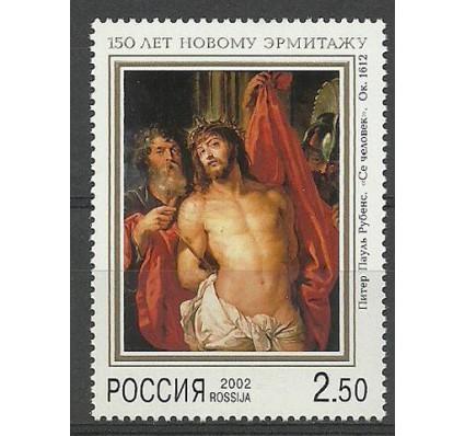 Znaczek Rosja 2002 Mi 961 Czyste **