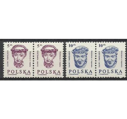 Znaczek Polska 1985 Mi 2986-2987 Fi 2838-2839 Czyste **