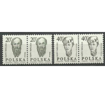 Znaczek Polska 1986 Mi 3036-3037 Fi 2888-2889 Czyste **