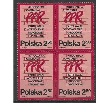 Znaczek Polska 1982 Mi 2792 Fi 2644 Czyste **