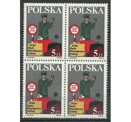 Znaczek Polska 1983 Mi 2867 Fi 2719 Czyste **