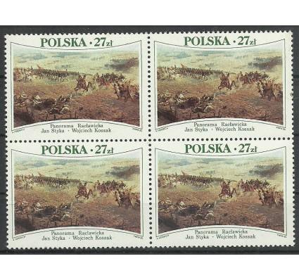 Znaczek Polska 1985 Mi 2967 Fi 2819 Czyste **