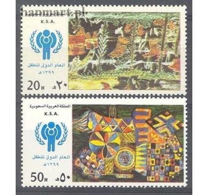 Arabia Saudyjska 1980 Mi 667-668 Czyste **