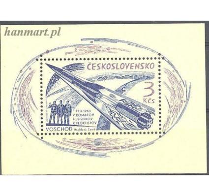 Czechosłowacja 1964 Mi bl 21 Czyste **