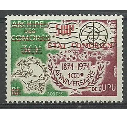 Znaczek Komory 1975 Mi 229 Czyste **