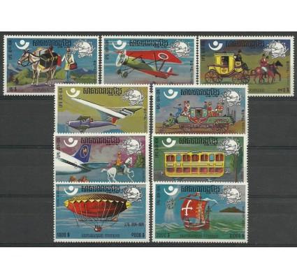 Znaczek Kambodża 1975 Mi 433-441 Czyste **