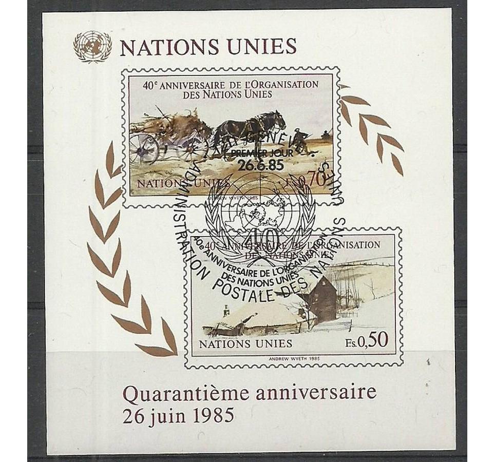Narody Zjednoczone Genewa 1985 Mi bl 3 Stemplowane