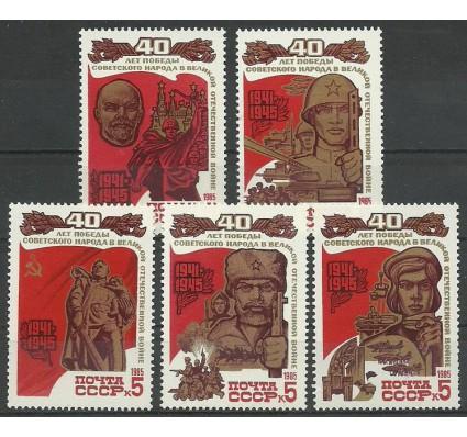 Znaczek ZSRR 1985 Mi 5490-5494 Czyste **