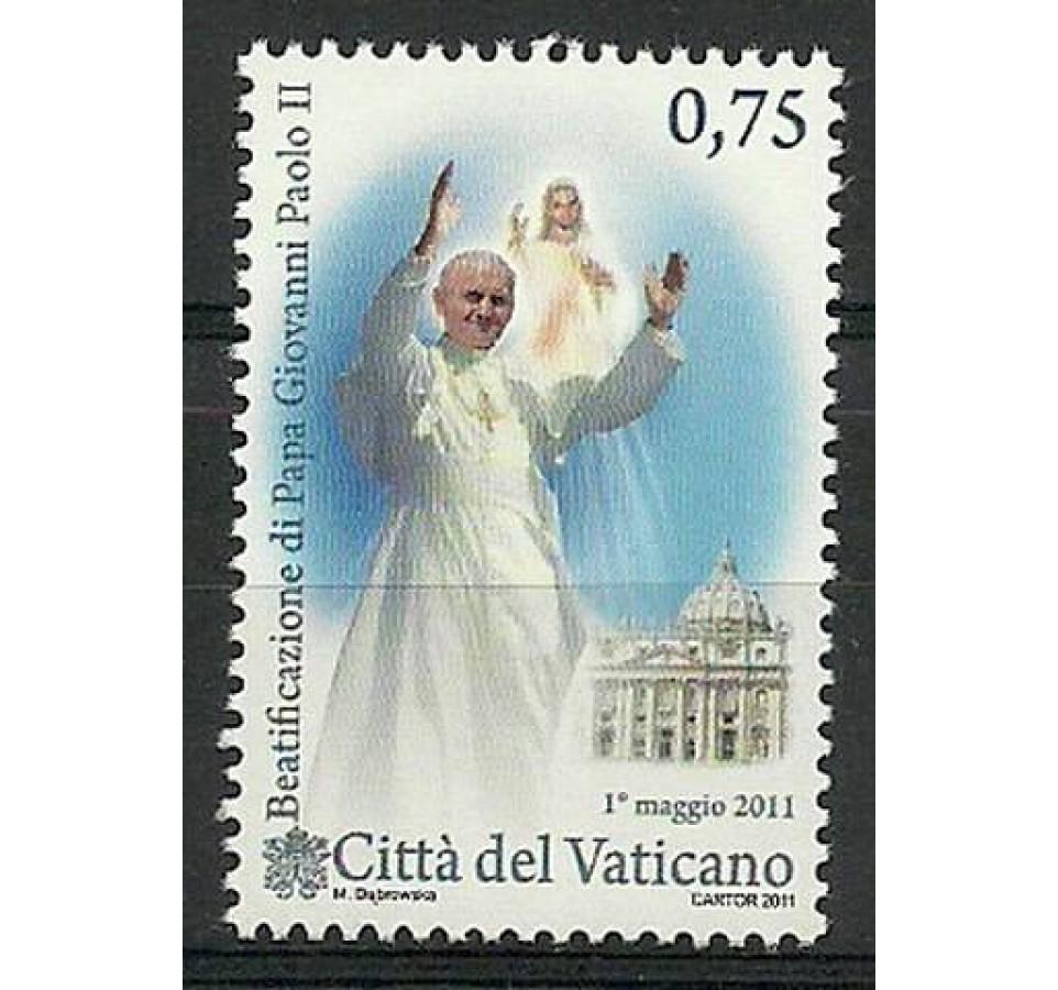 Watykan 2011 Mi 1699 Czyste **