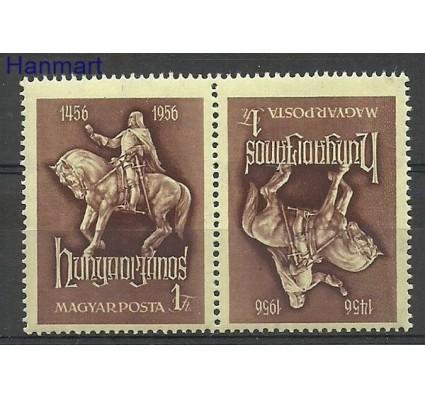 Znaczek Węgry 1956 Mi keh 1470 Czyste **