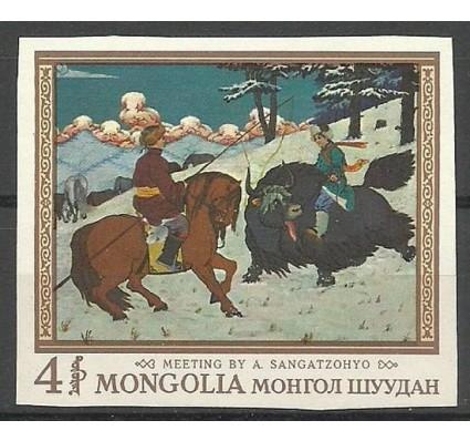 Znaczek Mongolia 1968 Mi 510B Czyste **